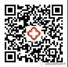 微信图片_20201022152828.jpg