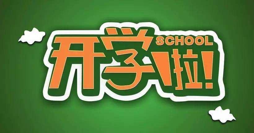 2020湖南省执(从)业药师继续教育专业科目学习通道今日开启  欢迎新老学员来国皓教育学习