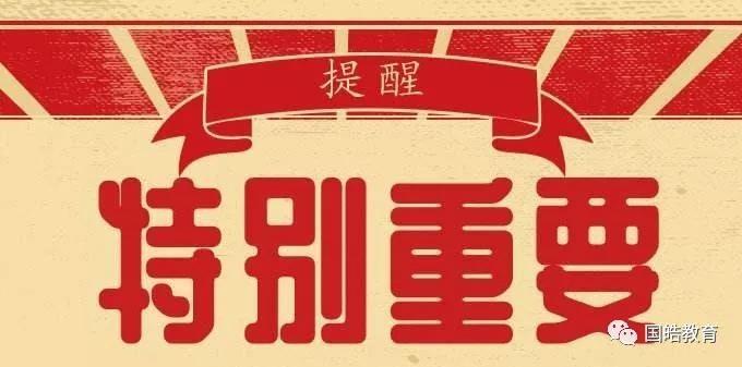 湖南省2020年药师继续教育考核时间延至2021年1月31日