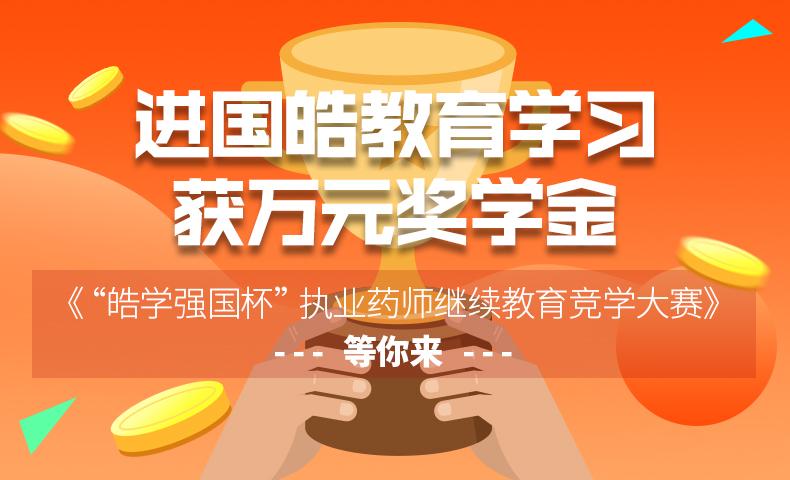 强国杯790x480.jpg